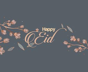 Eid Aladha greeting - English 1