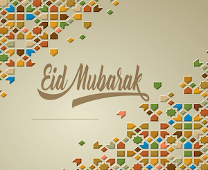Eid Aladha greeting - English 4