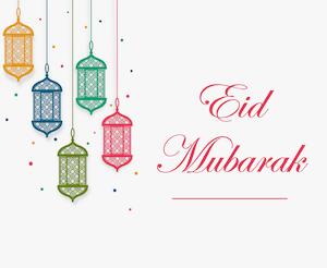 Eid Aladha greeting - English 6