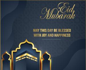 Eid Aladha greeting - English 7